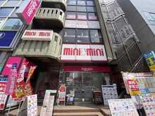 【店舗写真】(株)ミニミニ城北練馬店