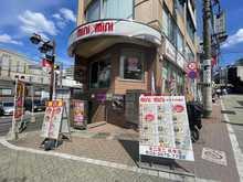 【店舗写真】(株)ミニミニ城北成増店