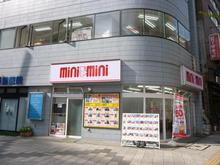 【店舗写真】(株)ミニミニ城北日暮里店