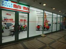 【店舗写真】(株)ミニミニ城北町屋店