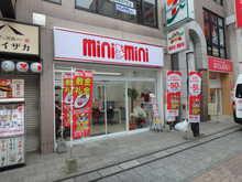 【店舗写真】(株)ミニミニ城北川越店