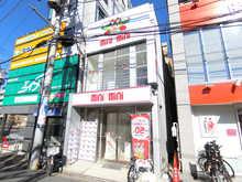 【店舗写真】(株)ミニミニ城北上石神井店