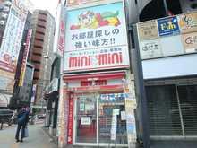 【店舗写真】(株)ミニミニ城北上野広小路店