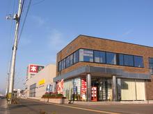 【店舗写真】(株)大成ハウジング仙台西支店