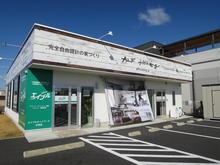 【店舗写真】エイブルネットワーク可児店(株)アルフハウジング