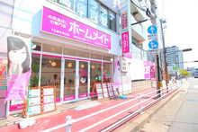【店舗写真】ホームメイトFC垂水東口店(株)賃貸ハウス