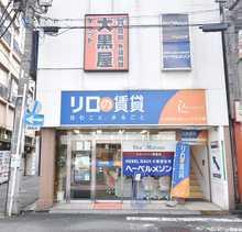 【店舗写真】リロの賃貸 大宮本店(株)レックス大興