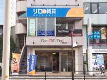 【店舗写真】リロの賃貸 東大宮店(株)レックス大興