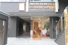 【店舗写真】(株)トーマスリビング香椎店