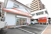 【店舗写真】(株)トーマスリビング古賀店