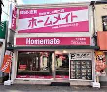 【店舗写真】ホームメイトFC松原店(株)リビングマネジメント