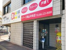 【店舗写真】Doors岡山中央店(株)フォーエバー