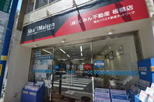 【店舗写真】(株)くみん不動産板橋店