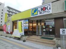 【店舗写真】(株)常口アトム円山公園店