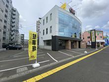 【店舗写真】(株)常口アトム新さっぽろ支店