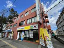 【店舗写真】(株)常口アトム札幌南平岸支店