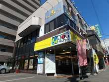 【店舗写真】(株)常口アトム澄川駅前店