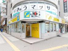 【店舗写真】(株)常口アトム札幌駅前店