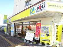【店舗写真】(株)常口アトム平岸店