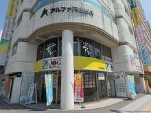 【店舗写真】(株)常口アトム円山駅前店