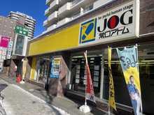 【店舗写真】(株)常口アトム東札幌店