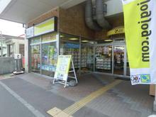 【店舗写真】(株)常口アトム東区役所前店