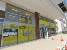 【店舗写真】(株)常口アトムイオン桑園店
