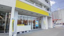 【店舗写真】(株)常口アトム菊水駅前店