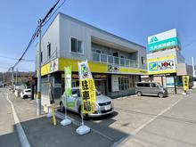【店舗写真】(株)常口アトム川沿店