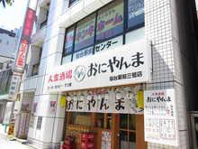 【店舗写真】(株)キンキホーム仙台駅前センター