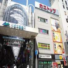 【店舗写真】(株)キンキホーム名掛丁センター