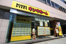 【店舗写真】(株)キンキホーム五橋センター