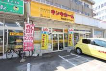 【店舗写真】(株)キンキホーム新潟駅南センター