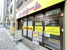 【店舗写真】(株)キンキホーム仙台東口センター