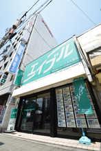 【店舗写真】エイブルネットワーク日本橋店(株)フォーラス&カンパニー