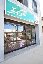 【店舗写真】エイブルネットワーク岸辺店(株)フォーラス&カンパニー
