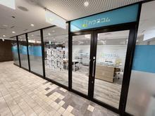 【店舗写真】ミニミニFC緑地公園店(株)宅都
