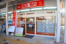 【店舗写真】ミニミニFC北千里店(株)宅都
