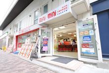 【店舗写真】ミニミニFC千里中央北店(株)宅都