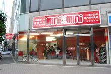【店舗写真】ミニミニFC新大阪中央店(株)宅都