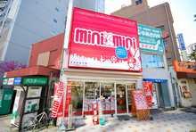 【店舗写真】ミニミニFC天満橋店(株)宅都