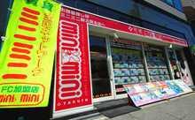 【店舗写真】ミニミニFC新大阪北店(東三国)(株)宅都
