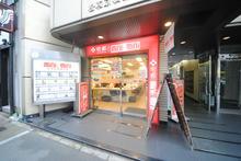 【店舗写真】ミニミニFC京橋店(株)宅都