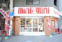 【店舗写真】ミニミニFC南森町店(株)宅都