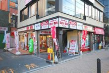【店舗写真】ミニミニFC西院店(株)宅都