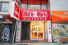 【店舗写真】ミニミニFC上新庄店(株)宅都