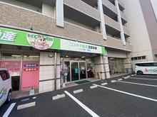 【店舗写真】(株)コスギ不動産本店