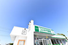 【店舗写真】(株)コスギ不動産光の森支店