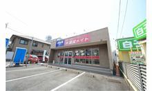 【店舗写真】賃貸メイトFC白子駅前店(株)賃貸コンサルティング