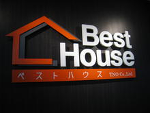 【店舗写真】(株)TNOベストハウス錦糸町本店